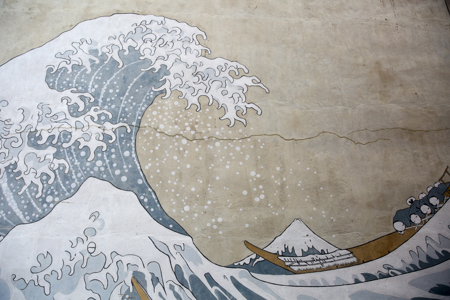 The Great{ }Wave{ }of Kanagawa by Hokusai is an iconic piece of art and it's an unexpected twist to the otherwise traditional look of Georgetown. You can find this mural on the side of a house at{ }3510 O St NW. (Amanda Andrade-Rhoades/DC Refined)