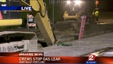 Gas leak at overnight sewer repair site closes Halsey Street