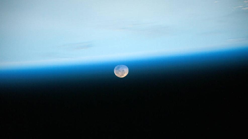 nasa moon sighting - photo #40