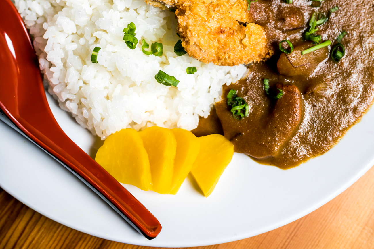 Katsu curry rice: rice and pork cutlet with curry sauce / Image: Amy Elisabeth Spasoff // Published: 9.26.18