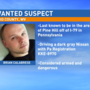 Officials search for wanted murder suspect