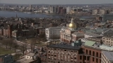Massachusetts ranked 'best state' by U.S. News