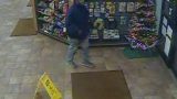 Kirbyville police search for convenience store robber