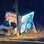 Police search for driver after U-Haul crashes into utility pole