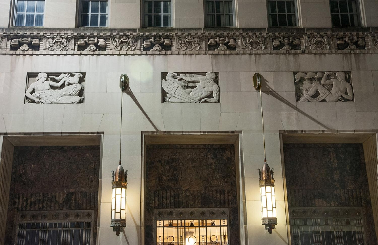 BUILDING: Cincinnati and Suburban Telephone Company / LOCATION: 209 W 7th St (45202) -- Downtown / TIDBIT: The building was opened in 1931 and listed in the National Register of Historic Places in 1995. / IMAGE: Melissa Doss Sliney