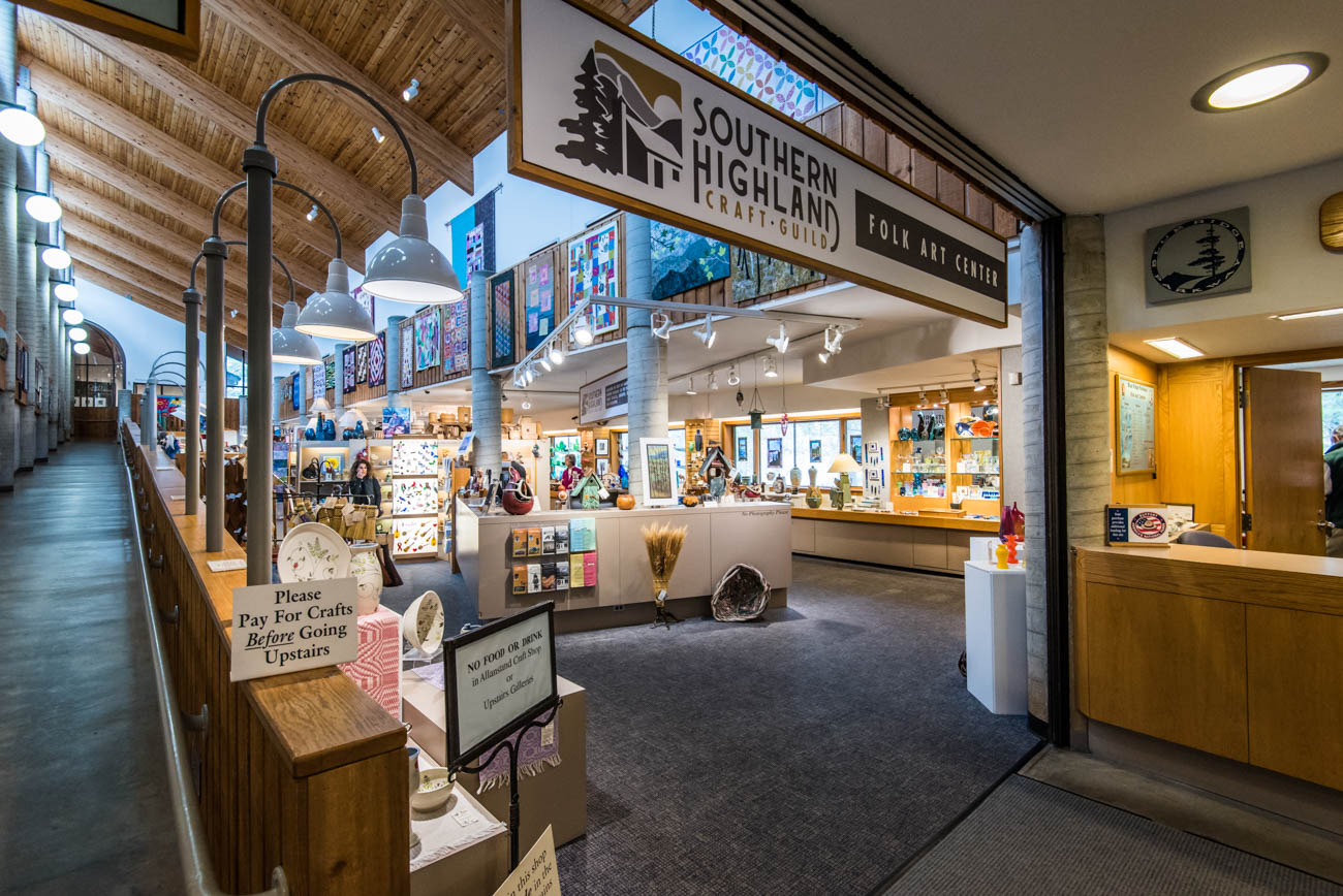 Asheville's Folk Art Center is a museum showcasing all kinds of Appalachian art, crafts, and special items. ADDRESS: 382 Blue Ridge Parkway, Asheville, NC (28805) / Image courtesy of Explore Asheville // Published: 12.29.18